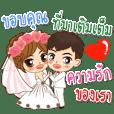 K.Tawan & K.Reed Happy Wedding Day 2020