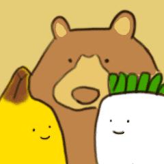 熊とバナナと大根。日常スタンプ冬