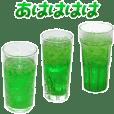 Effect melon soda