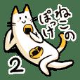 Cat of pocke2