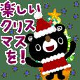 BURAKUMA-X'mas(pop-up)