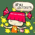 Nubai Say Pheuk