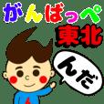 Nda-Sticker
