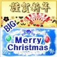 BIG 光のクリスマス☆年末年始