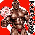 Muscle macho sticker Kansai dialect 2