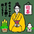 Irre Kosuya Norikiri big sticker