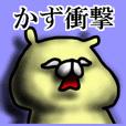kazu sticker 1