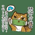 奇妙な猫-キャリア公務員、談話