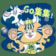 """Leopard cat""""A-Ji"""" GO JIJI!"""