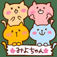 MIYO chan 4