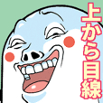 Mr.funny face [Animated Stickers 2]