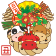 Japanese New Year of the cow
