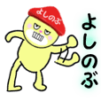 stickers for YOSHINOBU