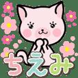 Ham-Neko for Chiemi