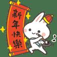 兔子波波大貼圖☆寫書法過新年☆