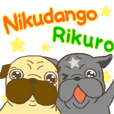 Nick&Riku of Pug English ver.