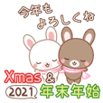 Love bunnies for Xmas & New Year 2021