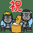 【再販】ゴリコミスタンプ 年末年始