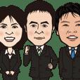 近代ホームグループの愉快な仲間たちⅢ!
