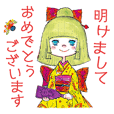 Mizumori ADO New Year-year of the Ox-