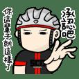 サイクリングライフ