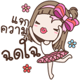 Kanoon Girl 2