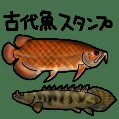 Archaic Fishes Sticker