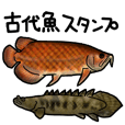Archaic Fishes Sticker