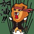 獅子哥2 - 肝膽相照