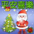 Cute santa claus-You can use every day.