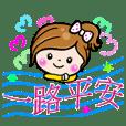 QQ Qiao girl