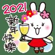 New Year!! White Rabbit_Chinese_2021ver.