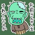 Zompa the zombie grandpa