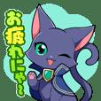 クイズRPG 魔法使いと黒猫のウィズ 第2弾