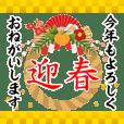 (Animation)Seasonal Sticker [Winter]