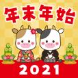 2021うし年の年賀状/冬春【丑】
