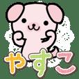 Ham-Inu for Yasuko