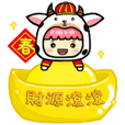 Pink QQ Girl 11-New Year Greetings