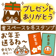 CATS & PEACE 29 -small stickers-
