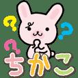 Ham-Usa for Chikako