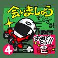Naik sepeda motor4