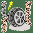 Hi, it's tires