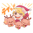 Yuya Tegoshi Christmas edition