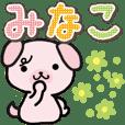 Ham-Inu for Minako