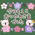 大人の親切で丁寧な言葉【1】