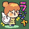 主婦便り3 〜日常編〜