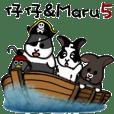 仔仔&Maru Part5