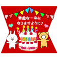 Sticker of movement of the birthday 3