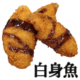 Shiromizakana!