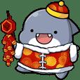 胖鯊魚鯊西米5☆咚隆咚鏘☆